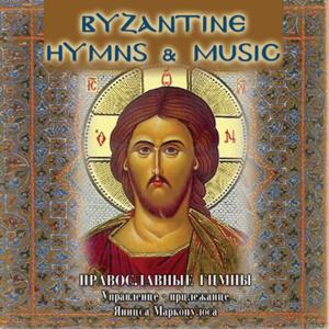 ΤΟΥΡΙΣΤΙΚΑ - BYZANTINE HYMNS & MUSIC - 1351