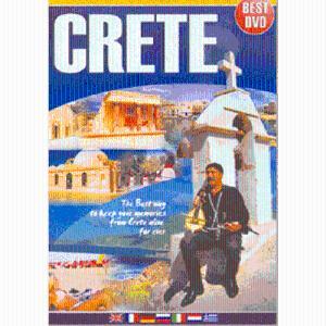 CRETE THE ISLAND OF GODS ( 7 ΓΛΩΣΣΕΣ ) - DVD - 1356