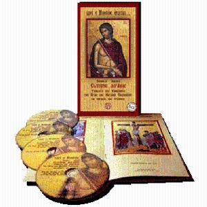 ΣΩΤ. ΔΟΓΑΝΗΣ - ΙΔΟΥ Ο ΝΥΜΦΙΟΣ ΕΡΧΕΤΑΙ (4 CD BOX ΜΕ ΒΙΒΛΙΟ) - 667