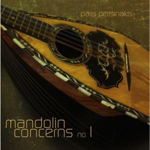 ΠΑΡΙΣ ΠΕΡΥΣΙΝΑΚΗΣ - MANDOLIN CONCERNS N1 - 1269