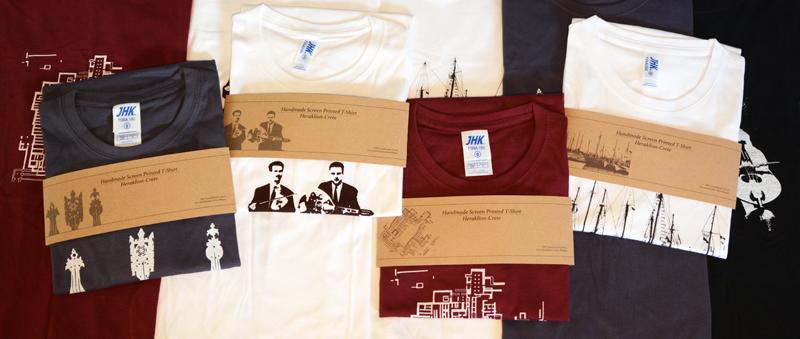 Μπλουζάκια (T-shirts)
