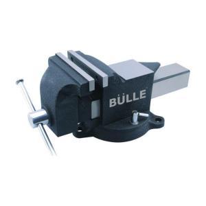 Μέγγενη Περιστρεφόμενη PROFESSIONAL 125mm Bulle