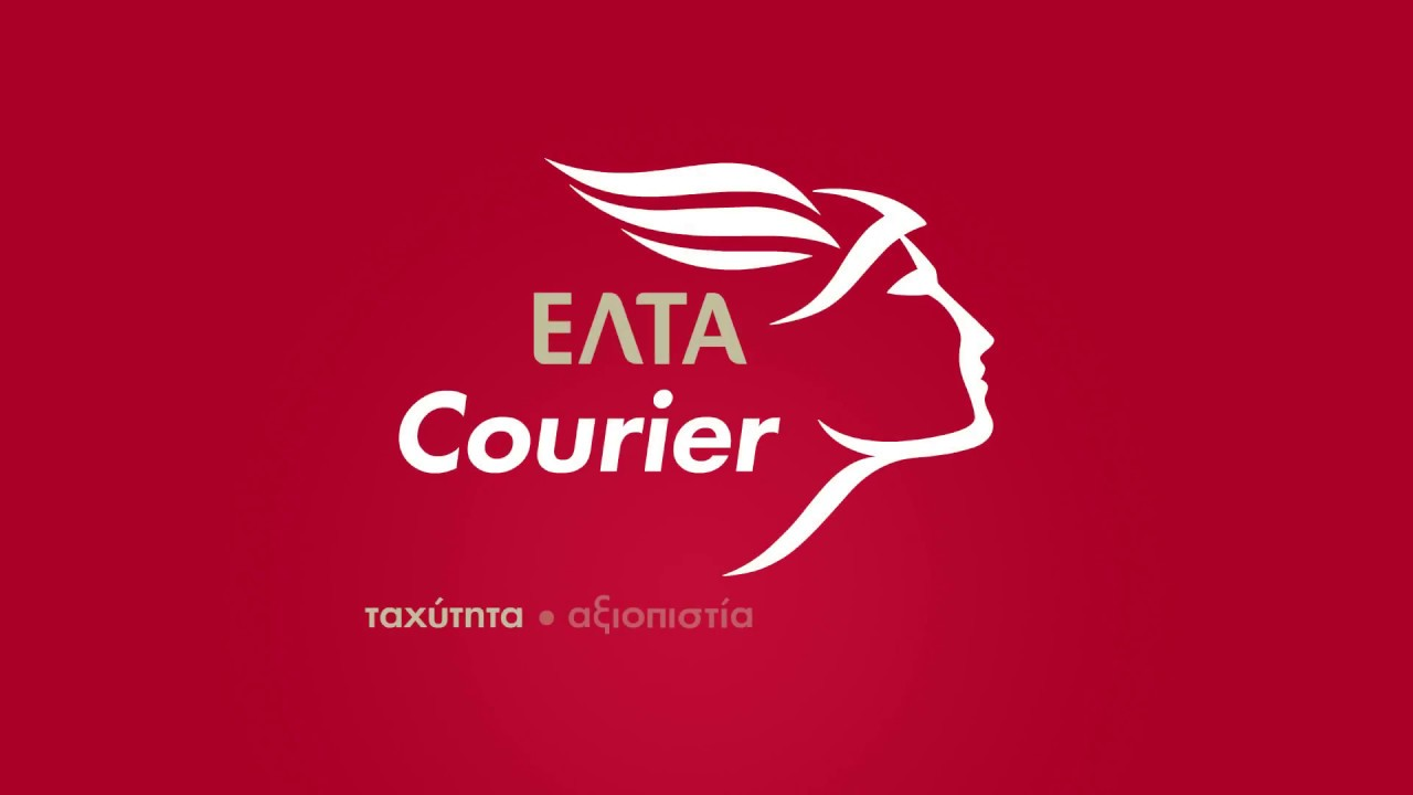 footer courier banner