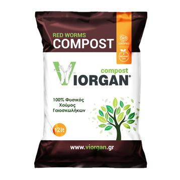VIORGAN COMPOST