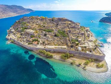 Île de Spinalonga