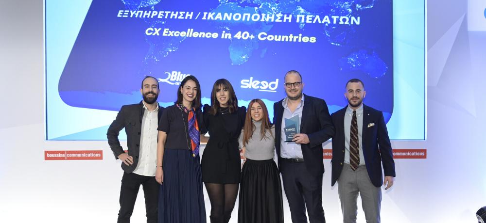 E-volution Awards 2020