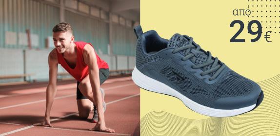 Ανατομικά Αθλητικά Παπούτσια