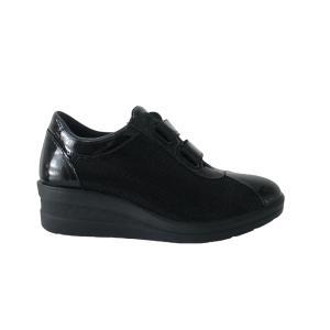 Γυναικείο Sneaker - 5408