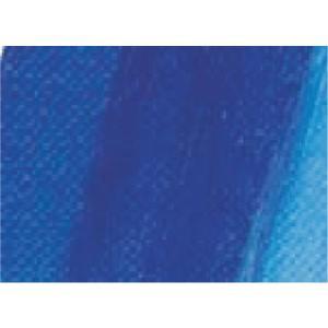 Σκόνη Αγιογραφίας Blue Cobalt 50gr