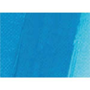Σκόνη Αγιογραφίας Blue Cobalt Turkish 50gr