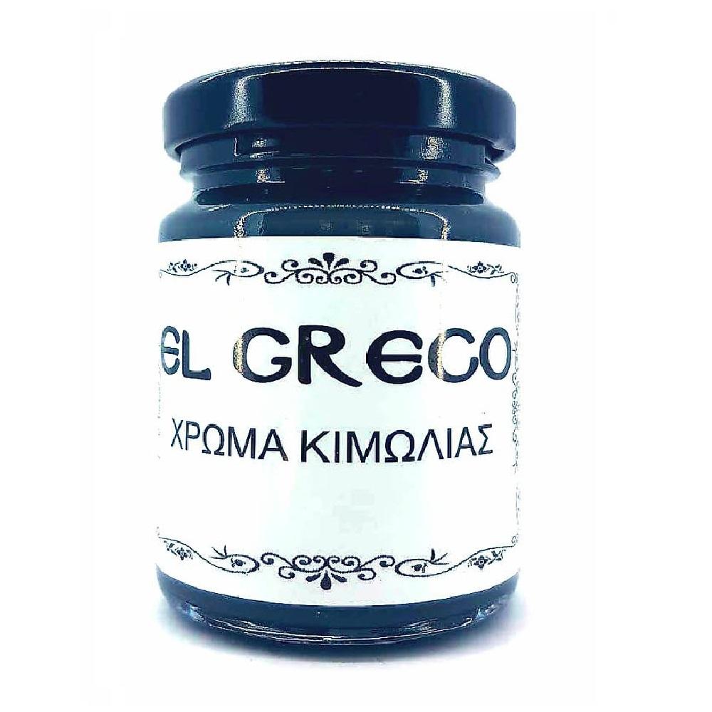 Χρώμα Κιμωλίας Black Carbon 110 ml El Greco