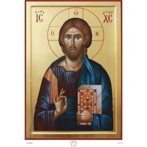 Ριζόχαρτο με αγιογραφία του Ιησού 29.7 x 21cm IC103