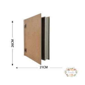 Κουτί Βιβλίο MDF 21 × 26 cm KU24