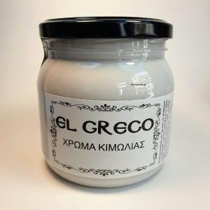 Χρώμα Κιμωλίας Light Grey 500 ml El Greco