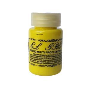 Ακρυλικά χρώματα professional multi – υβριδικά Primary Yellow 60 ml  El Greco