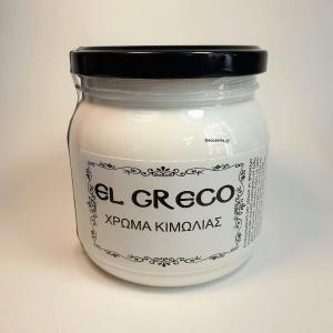 Χρώμα Κιμωλίας White Titanium 500 ml El Greco