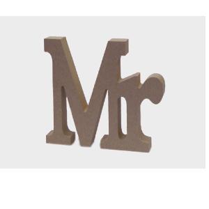 Ξύλινα γράμματα MR 15x11cm MDF