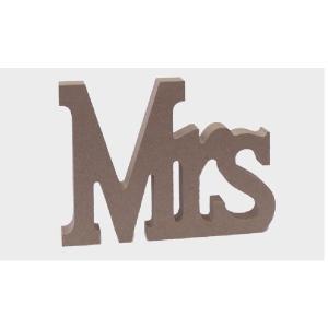 Ξύλινα γράμματα  MRs 15x11cm MDF