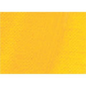 Σκόνη Αγιογραφίας Yellow Deep Cadmium 50gr