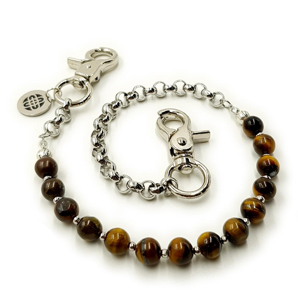 Brown Tiger Eye Chain