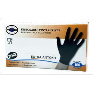 Γάντια Βινυλίου Χωρίς Πούδρα Μαύρα Αντοχής 100τεμ/Πακέτο Θαλασσινός
