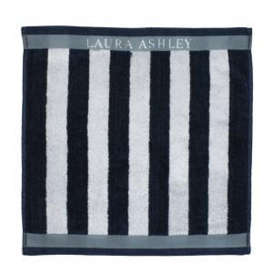 Πετσέτα Κουζίνας Terry Midnight Stripe Vertical Heritage Laura Ashley LA180811