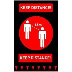 Πατάκι Εισόδου Keep Distance 150x90cm 2704008 Hendi 30.80546