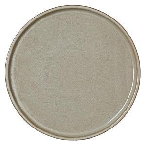 Πιάτο Πορσελάνης Ρηχό 23εκ. Pier Steelite 40.71.904