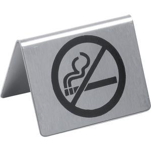 """Ταμπελάκι Επιτραπέζιο """"No Smoking"""" 5x3,5x(H)4εκ. 663660 Hendi 30.40306"""