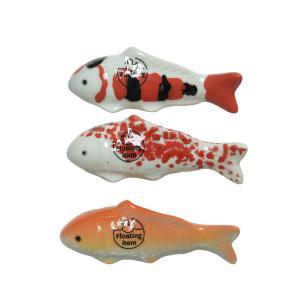 Διακοσμητικά Ψάρια που Επιπλέουν σε 3 χρώματα Kaemingk 823706