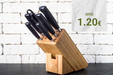 Μαχαίρια - Εργαλεία Κουζίνας