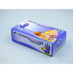 Γάντια Νιτριλίου Μωβ Ενυδατικά 100τεμ/πακ