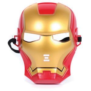Αποκριάτικη μάσκα Ironman