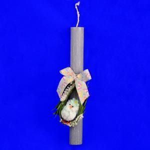 Λαμπάδα στρογγυλή άγρια στολισμένη γκρί με κοτοπουλάκι άσπρο