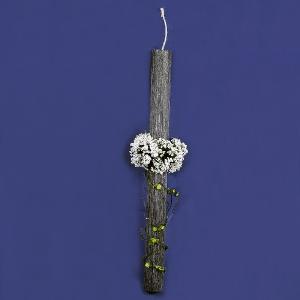 Λαμπάδα στρογγυλή άγρια στολισμένη μεγάλη σταχτί με λευκό μπουκέτο