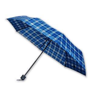 Ομπρέλα ριγέ μπλέ 24 εκατοστά