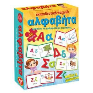 Παζλ παίζω & μαθαίνω Αλφαβήτα