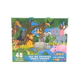 Παζλ  48 τεμαχίων γίγας ζώα της ζούγκλας