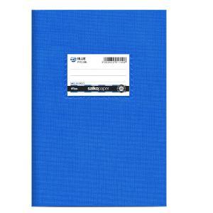 Τετράδιο 50 φύλλα ριγέ Blue
