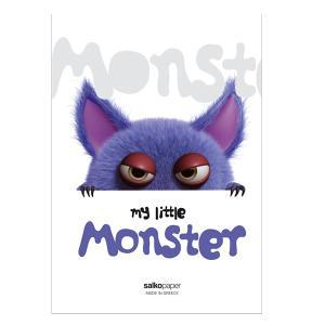 Τετράδιο 40 φύλλα my little monster