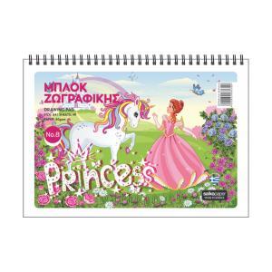 Μπλόκ ζωγραφικής Princess