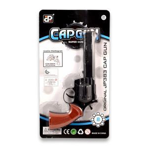 Πιστόλι JP383  σε καρτέλα πλαστικό παιχνίδι