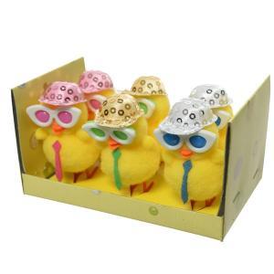 Κοτοπουλάκι με γυαλιά σετ 6 τεμαχίων