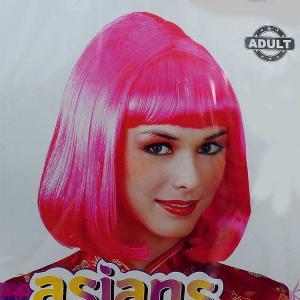 Αποκριάτικη περούκα φούξια καρέ