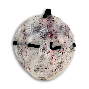 Αποκριάτικη μάσκα Jason  Παρασκευή και 13