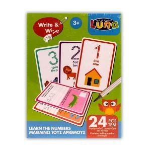 Εκπαιδευτικό επιτραπέζιο μαθαίνω τους αριθμούς 24 τεμαχιών