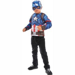 Αποκριάτικο Σετ μπλόυζα & μάσκα Captain America