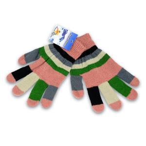 Γάντια ακρυλικά ριγέ
