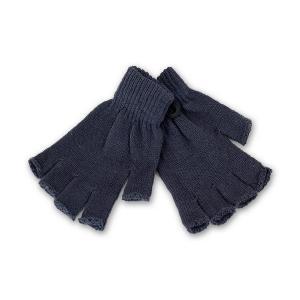 Γάντια μάλλινα κομμένα μονόχρωμα