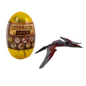 Δεινόσαυρος αυγό διάφανο (Πτεροδάκτυλος) παιχνίδι